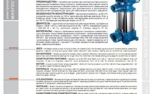 Catalogue máy bơm Pentax Ultra V