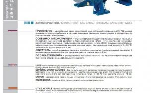 Catalogue đầu bơm Pentax CA