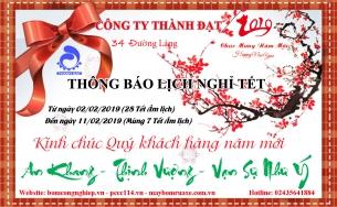 Lịch nghỉ Tết Nguyên Đán 2019 của Công ty Thành Đạt